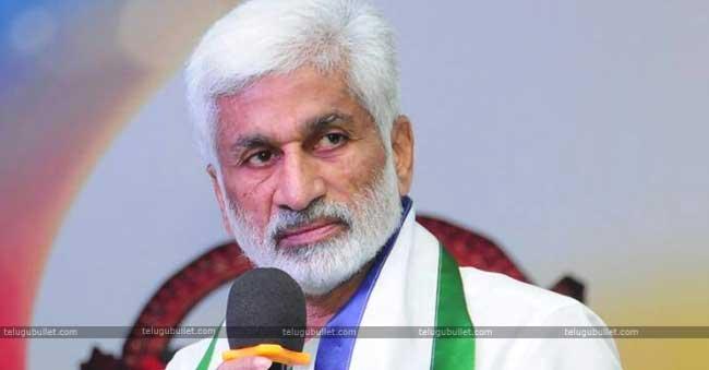 Vijaya Sai Reddy supports congress party