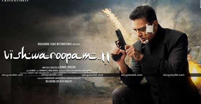 Vishwaroopam-2-Movie