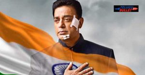 Vishwaroopam//'s Trailer & Review