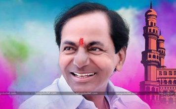 Will KCR regain power and enter record books