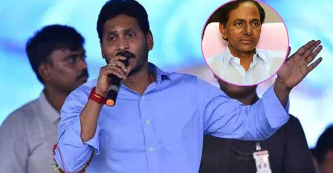 Y.S Jagan Disappointed With KCR's Early Polls