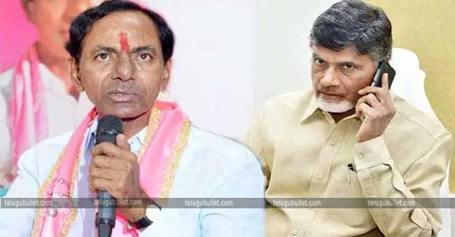 chandrababu naidu and kcr