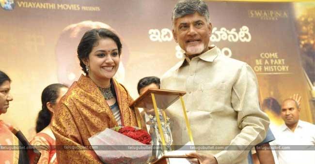 festival Rani Mukherji won the best actress