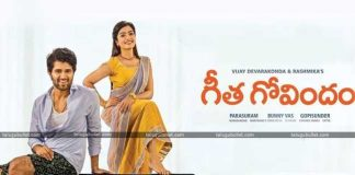 Film Stars Comments On Geetha Govindam