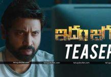IdamJagath movie review