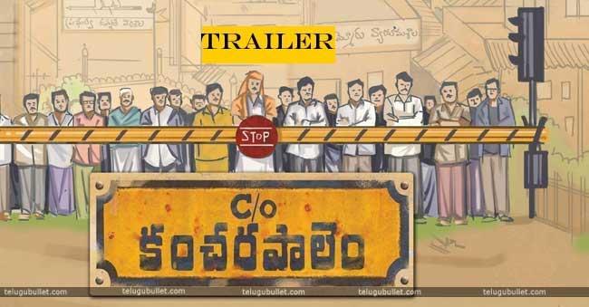 kancharapalem-movie