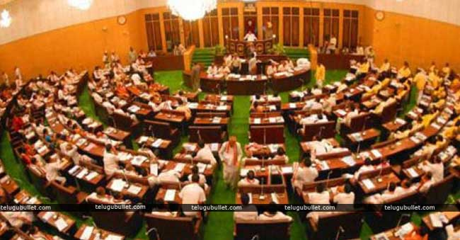 monsoon assembly session get ready to sep 6th