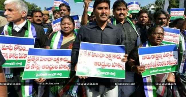 monsoon session of the Andhra Pradesh