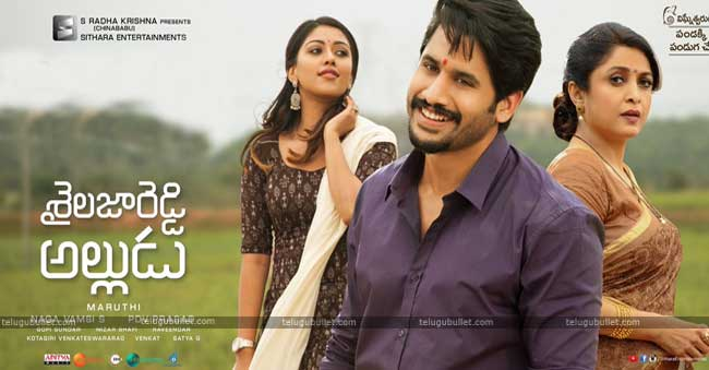 Shailaja Reddy Alludu will be releasing
