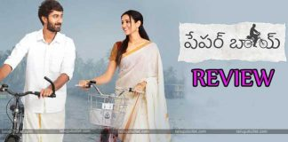 Paper Boy Telugu Movie Review