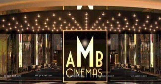 AMB Cinemas is required to be a colossal fascination in Gachibowli