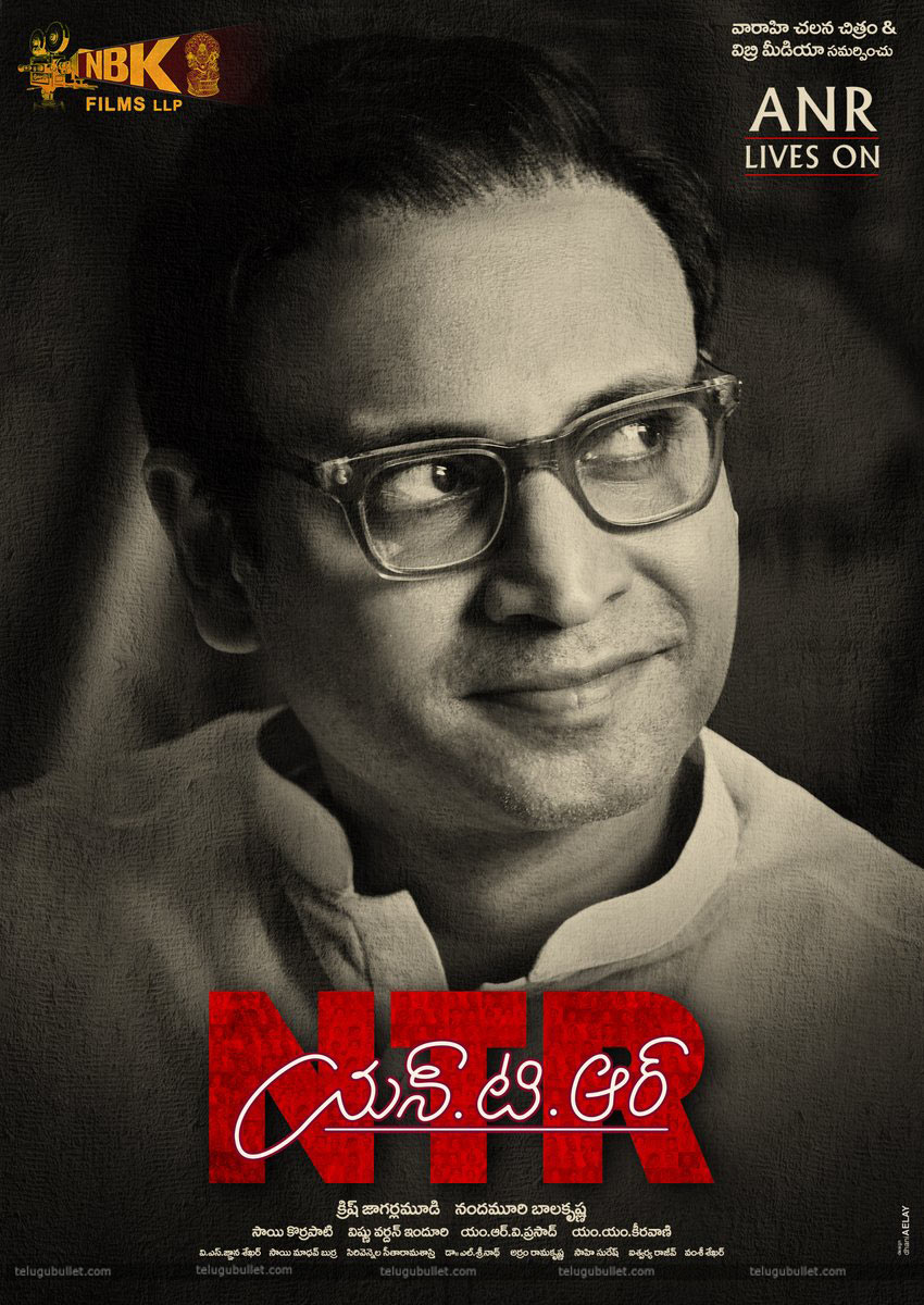 ANR-first-look-in-NTR-biopic