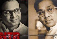 ANR first look is here from NTR biopic.