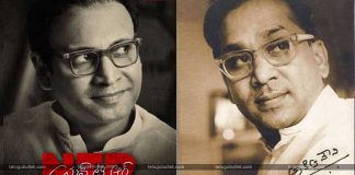 ANR first look is herefrom NTR biopic.