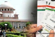 exemption under the Aadhaar Act