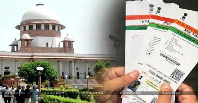 exemption under the Aadhaar Act