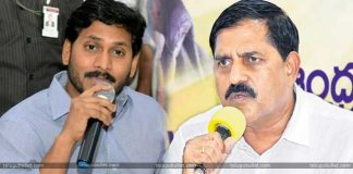 Adinarayana Reddy Indecent Comments On Jagan