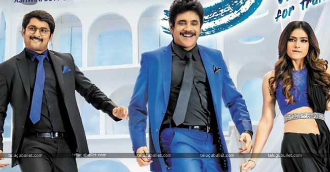Akkineni Nagarjuna and Nani started to advance