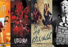 Alfred Hitchcock and Telugu movie promotions