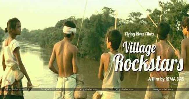 Assamese film Village Rockstars