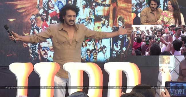 Assembly Elections Upendra declared