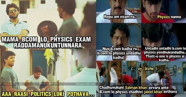 B.Com-Lo-Physics-memes