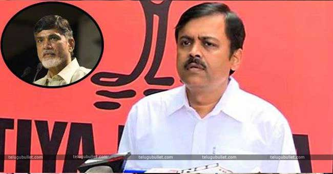 BJP MP GVL Narasimha Rao made serious comments on