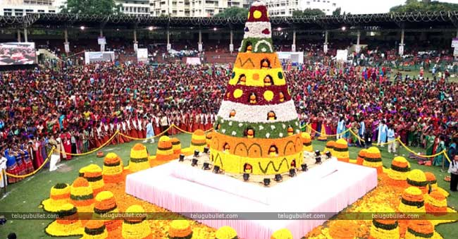 Bathukamma Festivals To Begin From October 9
