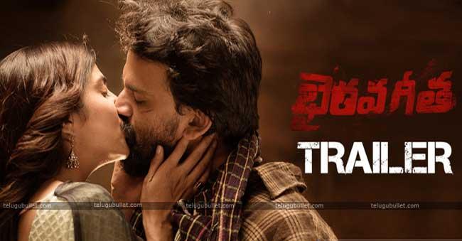 Bhairava Geetha movie trailer