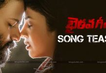 Bhairava Geetha song teaser