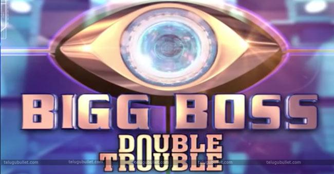 Bigg-boss-show