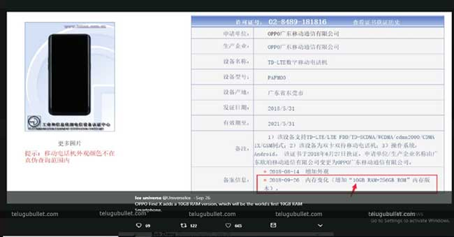Brands in Smart Phone Industry Xiaomi