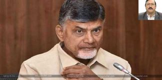 CBN's Chances Of Getting Arrested: TDP's Calculations