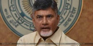 CBN Denies Maharashtra Court Notices Issue