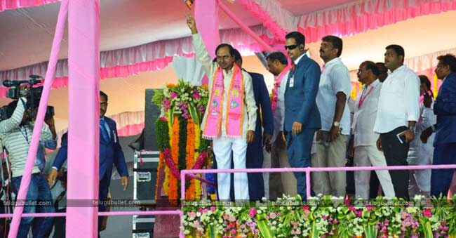 Chief Minister KCR's Government