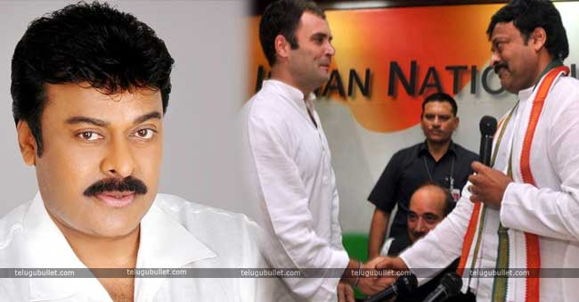 Congress Plan To Rope Chiranjeevi For Telangana Election Campaign