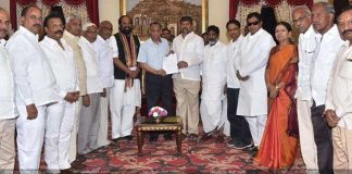 Congress, TDP And CPI Form A Grand Alliance