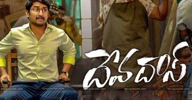 Devadas movie... Nagarjuna and Nani duo