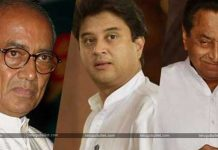 FIR Lodged Against Digvijay Singh On Vyapam Scam