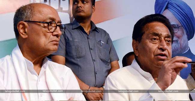 FIR against Congress Leaders Digvijay Singh