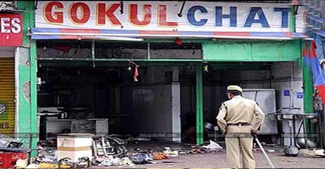 Hyderabad Gokul Chat Case