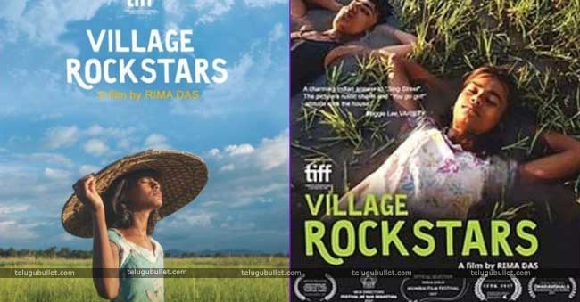 India's Village Rockstars Official Entry To Oscars