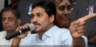 Jagan's Immature Politics Surfaced Yet Again