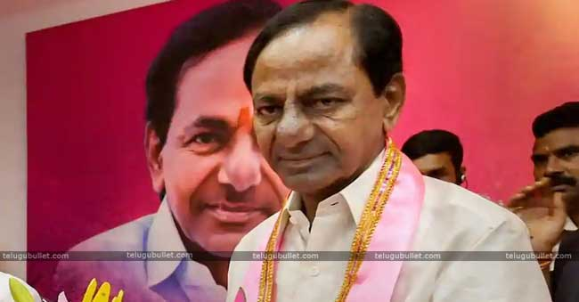 KCR seems to have made up his mind for dissolving the government