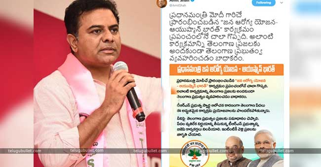 KTR's Stunning Reply To Amit Shah's Tweet