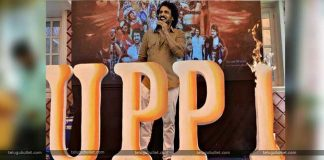 Kannada Hero Upendra Launches His New Political Party