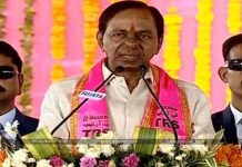 Kcr To Dissolve The Assembly Before September 10
