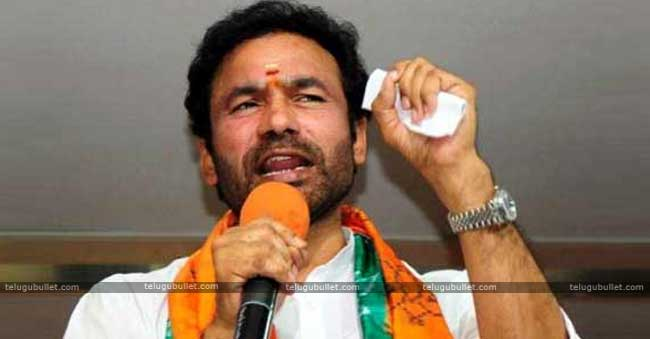 Kishan Reddy utilised this meet to declare his party