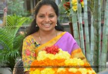 Recently Nizamabad MP K. Kavitha