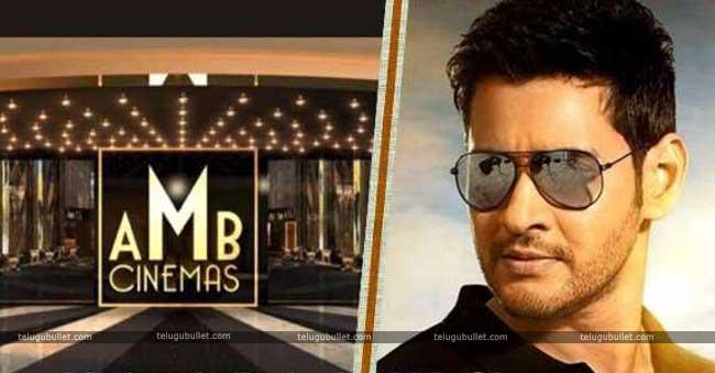 Mahesh Babu Into Multiplex Business
